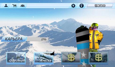 Snowstorm – бесплатный симулятор сноуборда