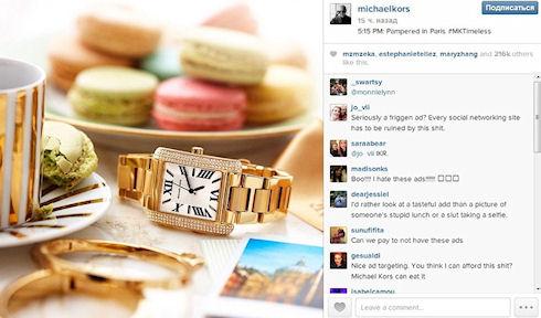 Instagram стал публиковать рекламу в пользовательской ленте