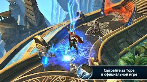 Gameloft выпустила экшен «Тор 2: Царство Тьмы»