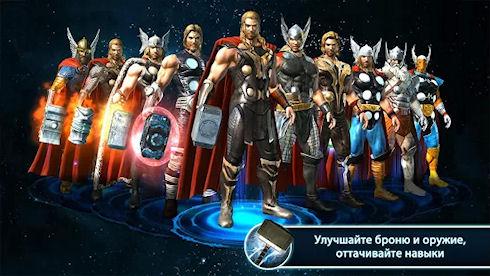 Gameloft выпустила экшен тор 2 царство