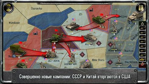 «Strategy & Tactics: USSR vs USA» - стратегия времен холодной войны