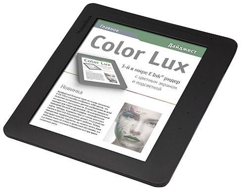 PocketBook Color Lux – новый ридер с цветным дисплеем и подсветкой