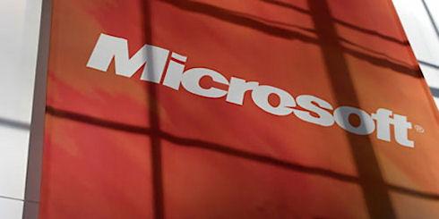 Microsoft собирается создать единую операционную систему