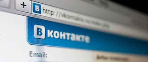 В Беларуси проведут мониторинг «ВКонтакте»