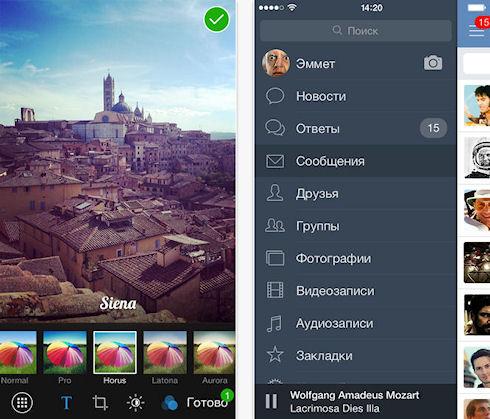 Новое приложение ВКонтакте для iOS 7