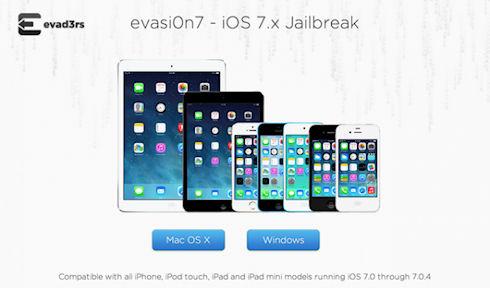 Джейлбрейк для iOS 7