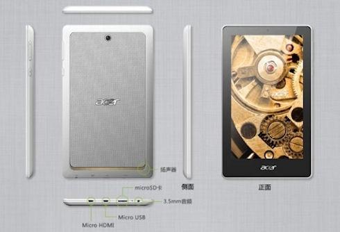 Бюджетный планшет Acer Tab 7 за 0