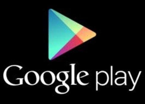 Удаленные или не попавшие в Google Play приложения