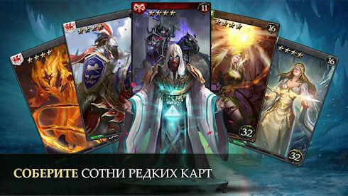 Heroes of Camelot – красочная фэнтезийная игра