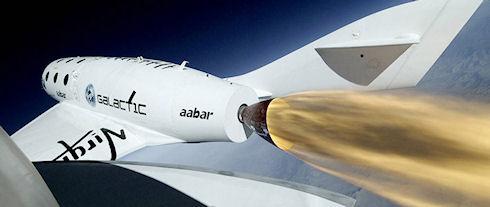 Virgin Galactic отказывает китайцам в полете в космос