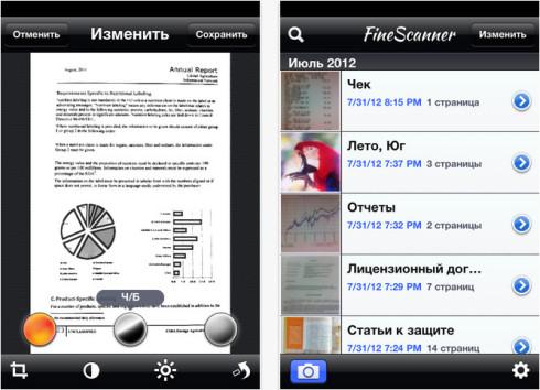 ABBYY FineScanner 1.5 для Apple iOS – мобильный сканер с поддержкой Яндекс.Диска