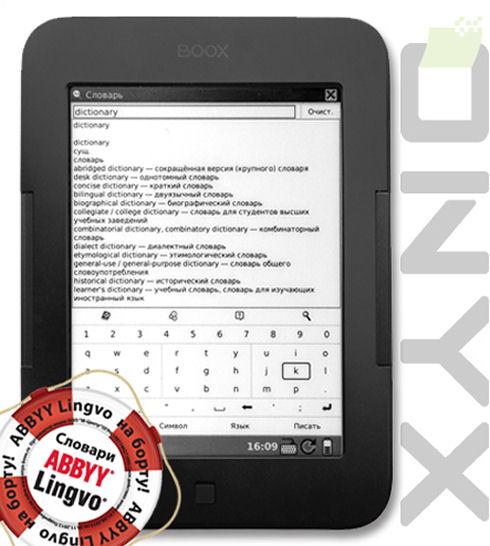 ABBYY Lingvo теперь и в электронных книгах ONYX BOOX