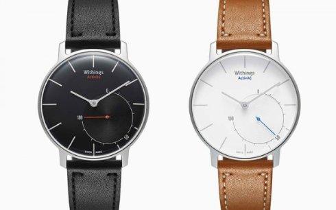 Умные и красивые часы Activite от Withings