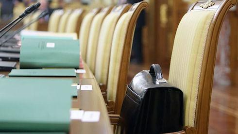 Специальная оценка: анализ новых законов