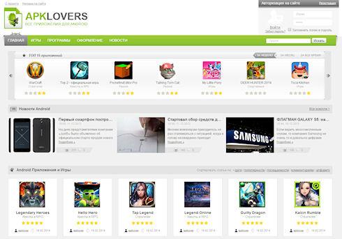 Новые оригинальные игры и приложения для Android
