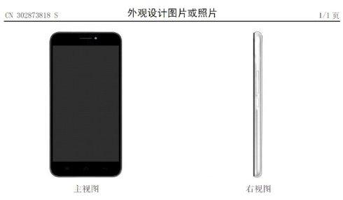Apple обвинили в нарушении патента на дизайн