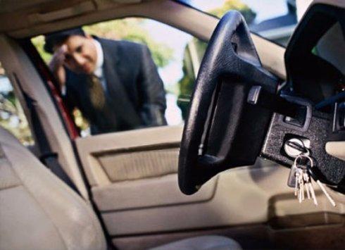 Аварийное вскрытие автомобилей