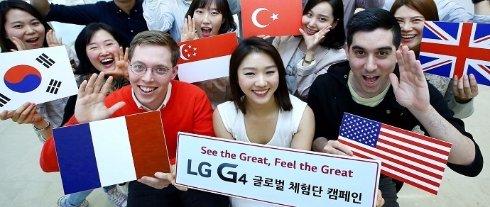 Бесплатная раздача флагманских смартфонов LG