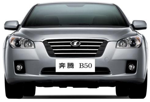 Новый китайский седан Besturn B50 производства FAW в России