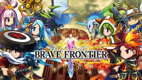 Brave Frontier – бесплатная мобильная ролевая игра