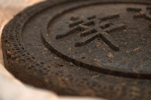 Чай Пуэр – сокровище Китая
