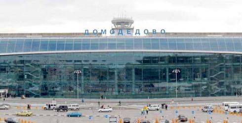 Полезная информация для авиапассажиров, прилетающих в аэропорт Домодедово
