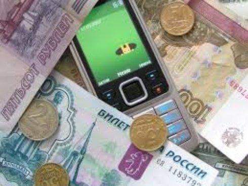 Деньги по телефону