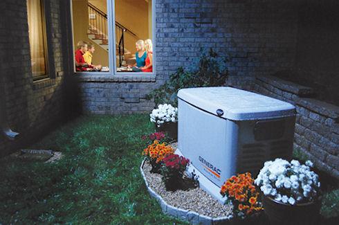 Газовый электрогенератор для дома