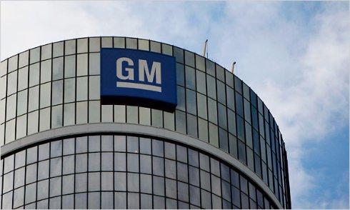 General Motors: уход с рынка РФ и прощальные скидки