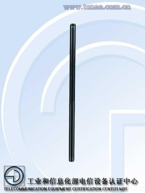 Gionee разработала ультратонкий смартфон