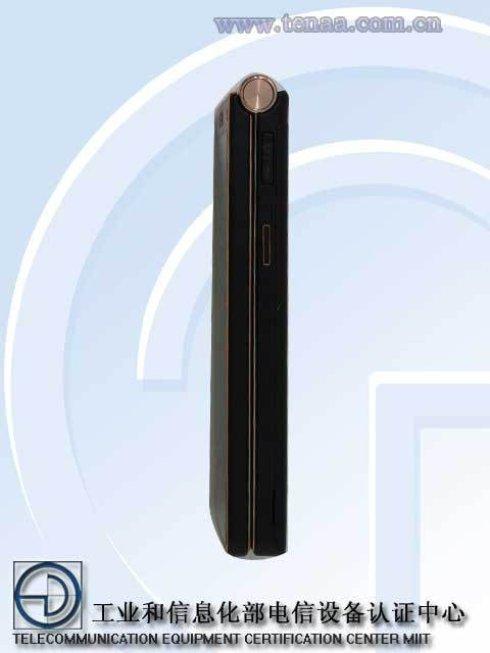 Необычная новинка от Gionee - смартфон с 2-мя Full HD-экранами
