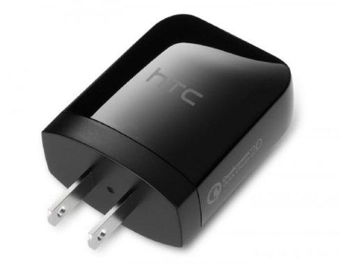 HTC анонсировала скоростное зарядное Rapid Charger 2.0