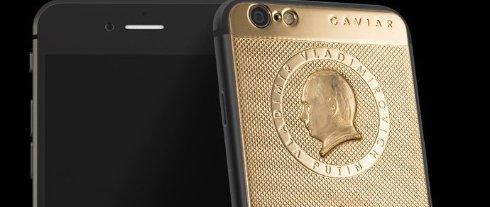 Путин приказал остановить продажу золотых iPhone 6
