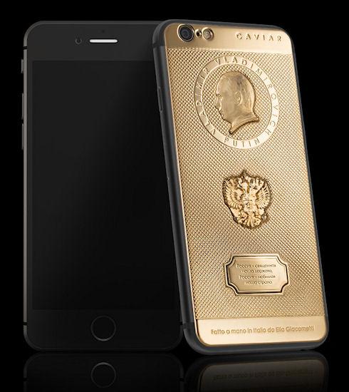 Анонс золотого iPhone с барельефом Путина от Caviar