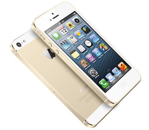 Уникально низкая цена на iPhone 5S Gold в магазине www.ipodstyle.ru