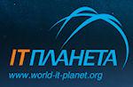 Стартовала VIII Международная олимпиада в сфере информационных технологий «IT-Планета 2014/15»