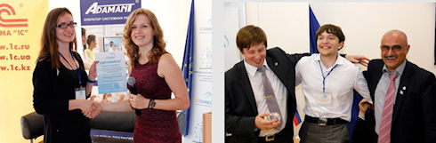В Киеве прошел международный финал студенческой олимпиады в сфере информационных технологий «IT-Планета 2012/13»