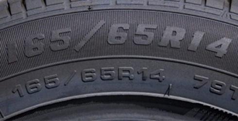 Как читать размеры шин