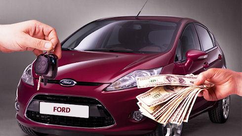 Как можно продать автомобиль