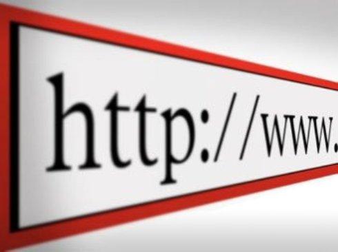 Как правильно выбрать домен