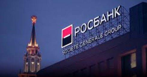 Как выбрать банк в Москве?