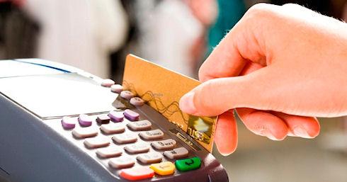 Как взять кредит. Виды кредитов