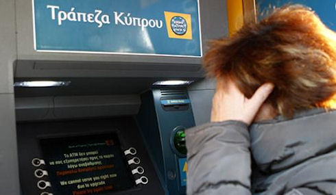 Кипр предлагает пути выхода из кризиса