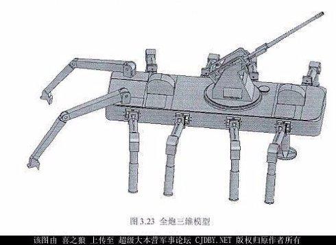 Китайцы представили боевого робота