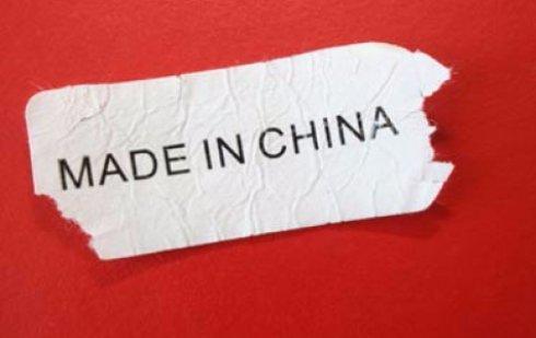 Китайские интернет магазины стали приоритетом для россиян