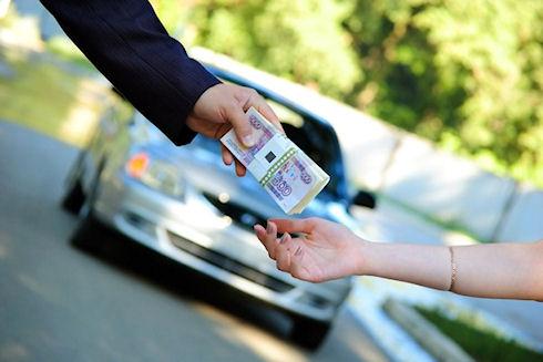 Что такое кредит под залог автомобиля?