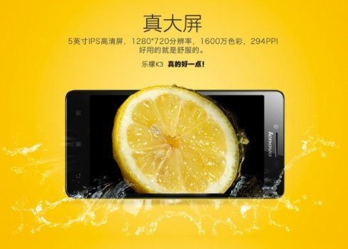 Lenovo представила бюджетный смартфон K3 Music Lemon