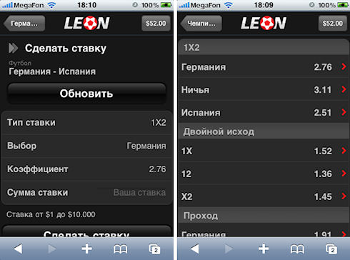 Мобильные спортивные ставки букмекерской конторы Leonbets