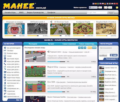 Онлайн-игры для отдыха и развлечений