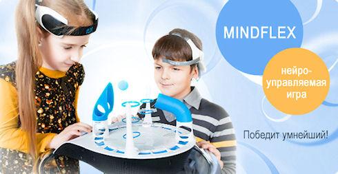 Нейроконтроллеры Mindwave   играем и учимся усилием мысли